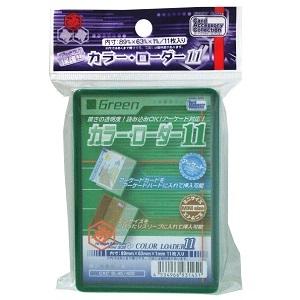 [メール便OK]【新品】【TTAC】(CAC-SL45)カラー・ローダー11 グリーン[在庫品]