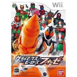 メール便OK 返品交換不可 訳あり新品 Wii 仮面ライダー お取寄せ品 超激安特価 フォーゼ クライマックスヒーローズ