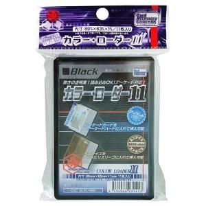 [メール便OK]【新品】【TTAC】(CAC-SL41)カラー・ローダー11 ブラック[在庫品]