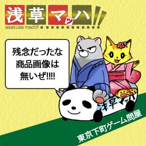 【新品】【FCHD】FC 「カラオケスタジオ専用カセット」トップヒット20[お取寄せ品]