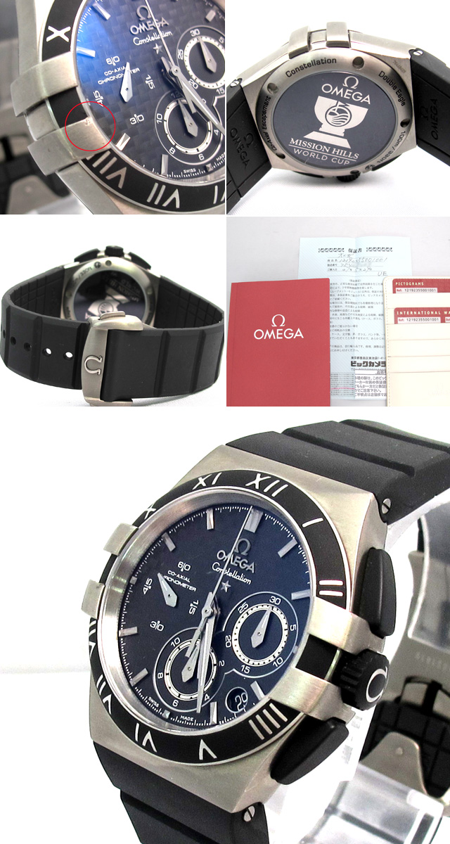 Omega Constellation Co Axial Double Eagle Mission Hills Watch In Red Gold