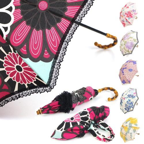 最大1000円OFFクーポン♪TOKYO MADE - 東京製品 -晴雨兼用折りたたみ式パラソル- 晴雨兼用日傘(全6種類) -
