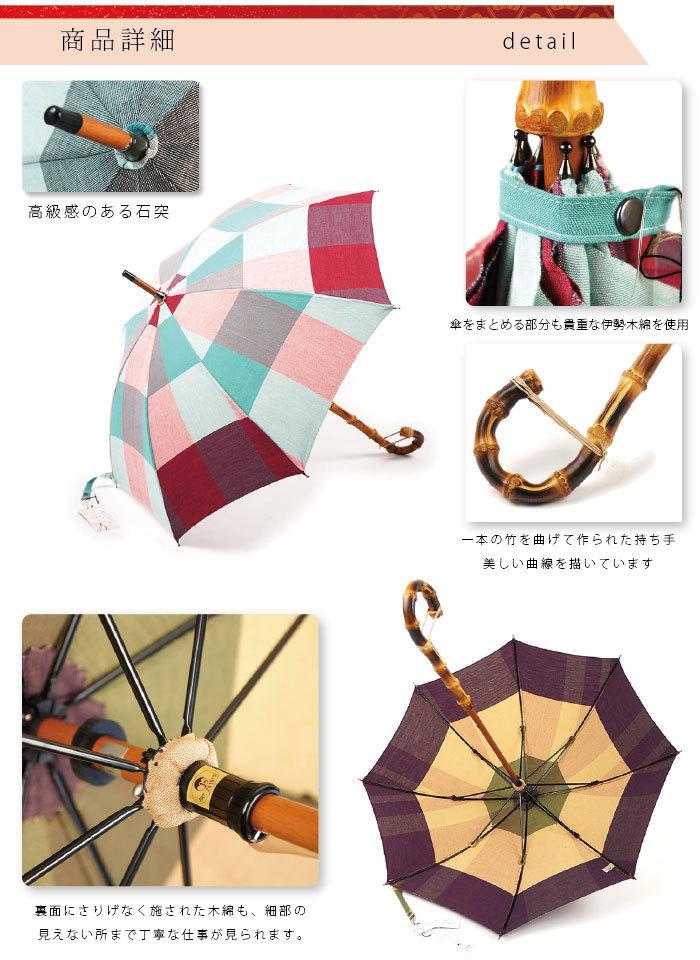 陽傘 ISE 棉 (所有類型) 火眼金睛傘車間東京製造棉休閒春天夏天秋天和冬天的棉 100%製造日本東京竹