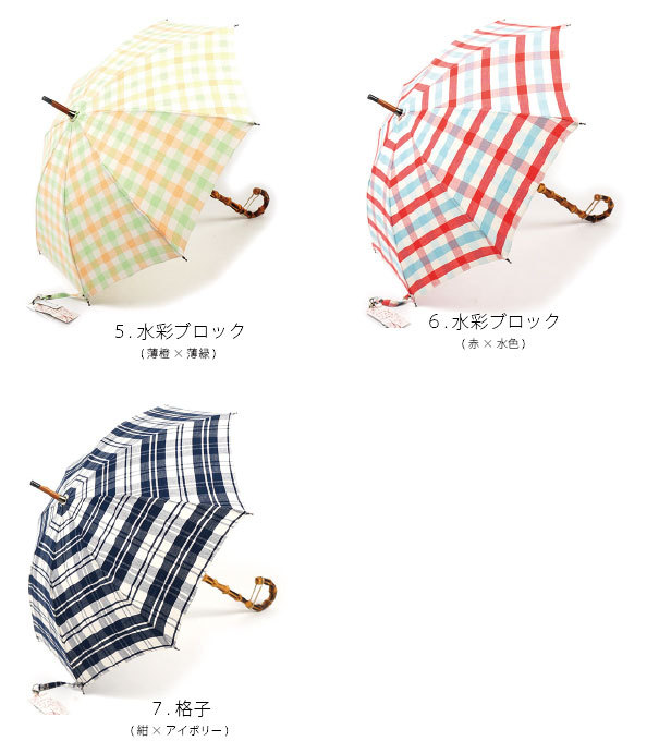 阳伞 ISE 棉 (所有类型) 火眼金睛伞车间东京制造棉休闲春天夏天秋天和冬天的棉 100%制造日本东京竹