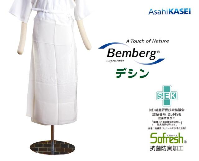Cash on delivery fee free - premium kimono slip - part formula one piece type gauze neckline deepen deep large bemberg Deane