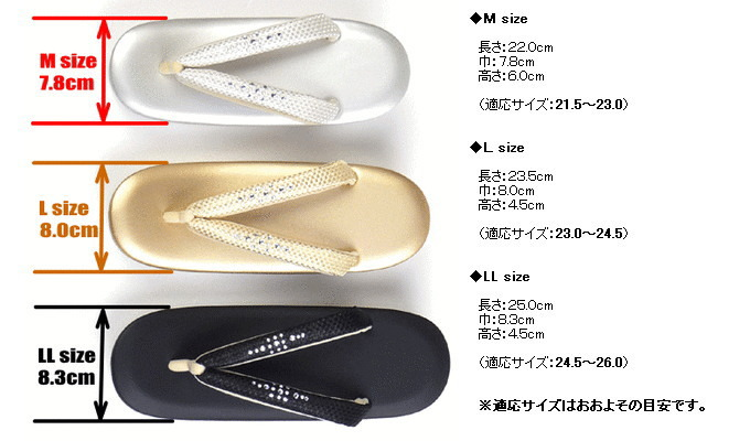 Shoes bag set discounts and street clothes (all 8 types / 3 size) ya オリジナルビーズス tone Sandals Silver Gold Black White Silver Gold black mother day birthday ladies lady made in Japan domestic basic