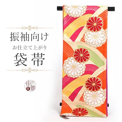 JAPAN STYLE ジャパンスタイル お仕立て上がり袋帯 波に菊(オレンジ/FJO-13)※単品 正絹 振袖 訪問着 粋な小紋などに 送料無料 即日発送