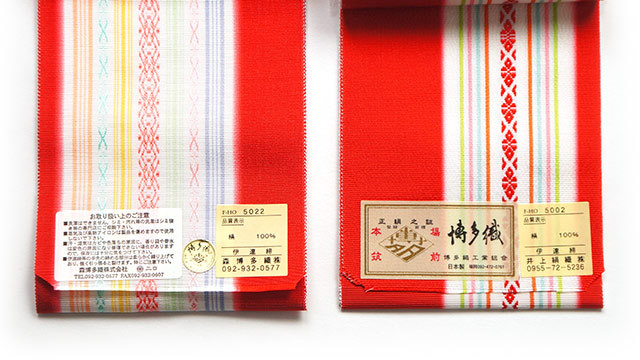Catch of the day! Pure silk in authentic chikuzen Ori ITA tightening kimono and furisode, juban and yukata! misalignment of the collar origin to prevent ♪ this peds ITA tightening / ITA 〆 / heroics / click here for finish goods etc in... of target ♪ 3150