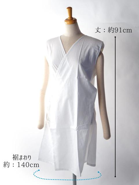 Kimono dress accessory set (underwear / plate / kimono belts / ITA Obi / belt West GM) yukata / yukata summer kimono / summer accessory discounts etc... for target!...