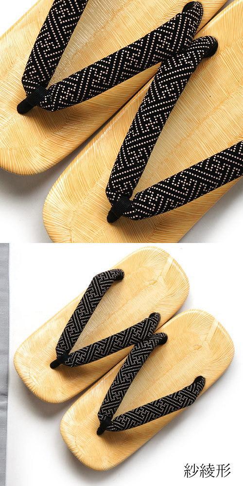 日本性为标记川茚满麂皮绒胶粘剂麂皮绒茚满通皮革底凉鞋皮革底牛皮的男士男士皮革底凉鞋底凉鞋男子所有 4 种类型 3 尺寸 24.5-28 厘米