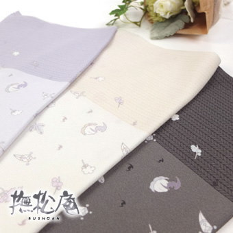 Fushun shoan silk Obi fried (single menu) - 2 way lucky motifs all tri-color - pattern COD fee, ♪ same day delivery OK!