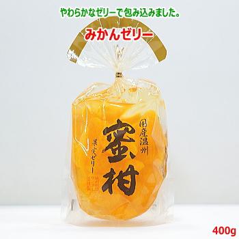 ゼリー ミカン 飲むみかんゼリー |maru石丸農園の通販・お取り寄せなら【ぐるすぐり】