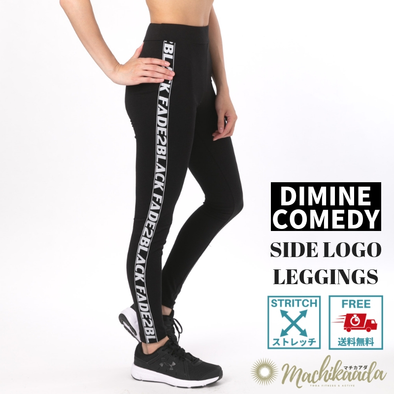 レギンス ブラック フリーサイズ エクササイズ フィットネスウェア ヨガ ヨガウェア ダンスウェア 衣装 ダンスウェア ストレッチ素材 かわいい おしゃれ 送料無料