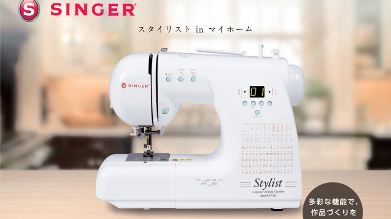 machimishi rakuten global market singer sewing machine letters