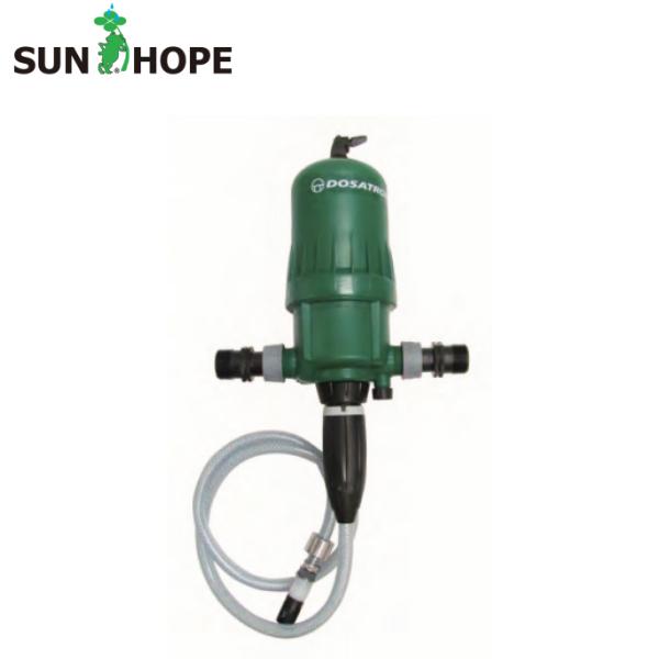 サンホープ DR08GL ドサトロン 液肥混入器