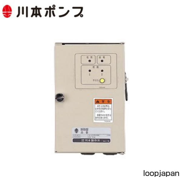 川本ポンプ ECH4-0.4 ヒータ制御盤 凍結破損防止
