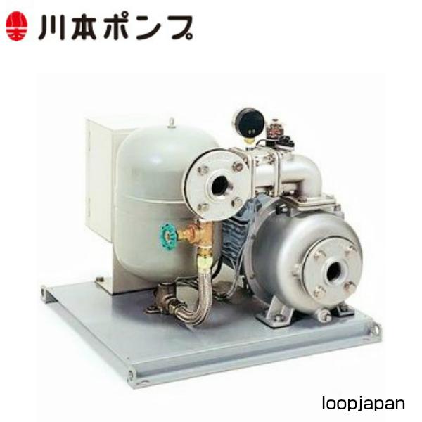 川本ポンプ KB2-326SE0.75 ポンパーKB自動給水装置