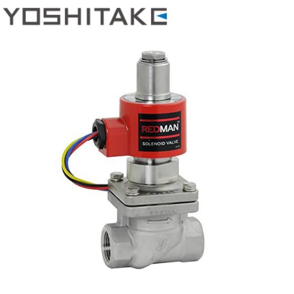 ヨシタケ DP-100-C 32A ピストン式 電磁弁