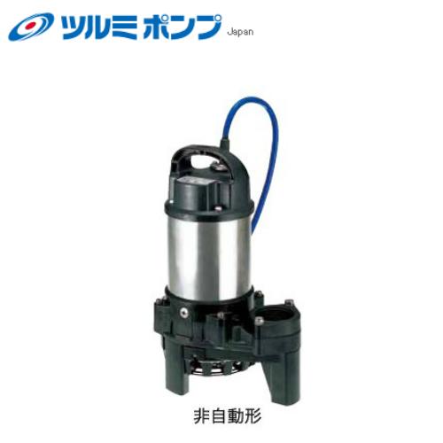 ツルミポンプ 80TM22.2 三相200V 60Hz 海水用 水中チタンポンプ