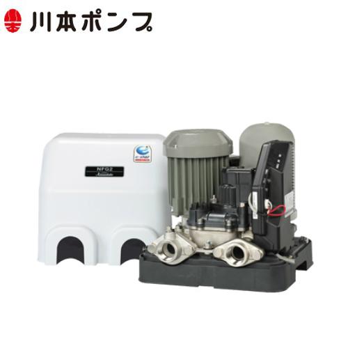 川本ポンプ NFG2-400T ステンレス製小形給水ユニット
