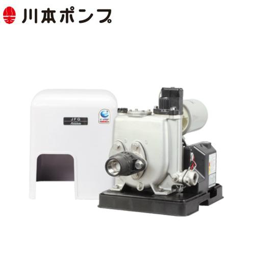 川本ポンプ JFG250S ステンレス製小形給水ユニット