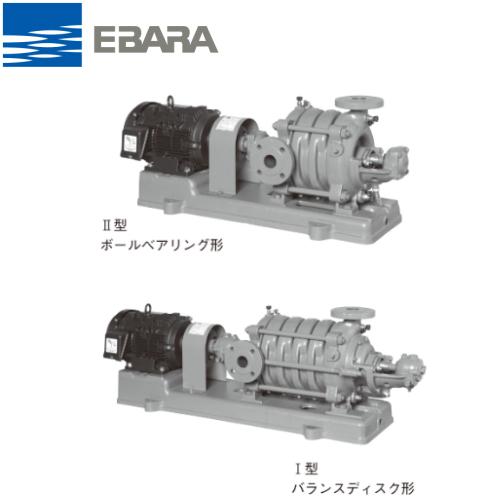 エバラ 40MS563.7B 三相200V 60Hz 多段渦巻ポンプ