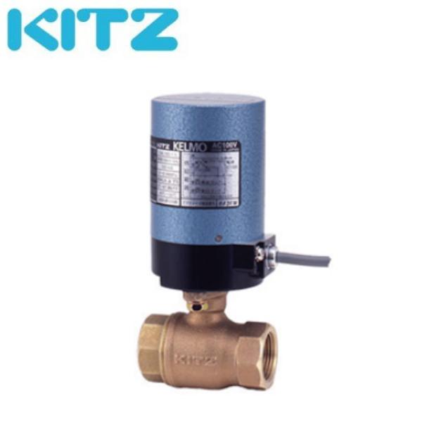 送料無料 一部地域を除く キッツ 小型電動KELMO KITZ 10A 捧呈 小型電動式ボールバルブ EAL100-TE