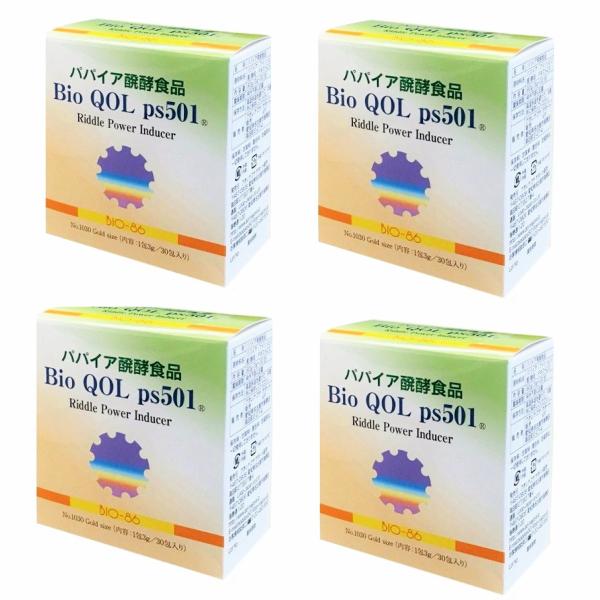 酵素 サプリ 酵母 腸活 乳酸菌 パパイヤ酵素  バイオps501 3gx30包入 4箱セット パパイヤ 発酵食品