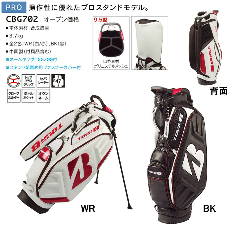 Bridgestone Tour B Cbg702 Stand Golf Bags 3 7 Kg 9 5 Men S Caddy Bag 16 Aw