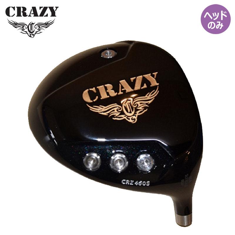 低くて浅い重心とすることで ロースピン 高弾道 を実現 クレイジー ゴルフ オリジナルヘッド 注文後の変更キャンセル返品 品質検査済 CRZ-460S ドライバー Driver Original HEAD 18aw CRAZY ヘッドパーツ Head ONLY ヘッドのみ