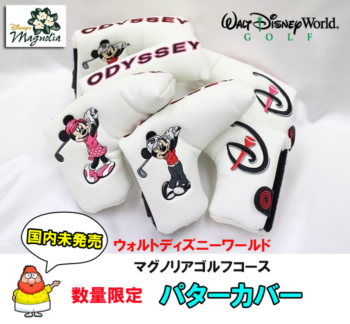 Disney type Mickey Minnie 2 kinds for putter Headcover.