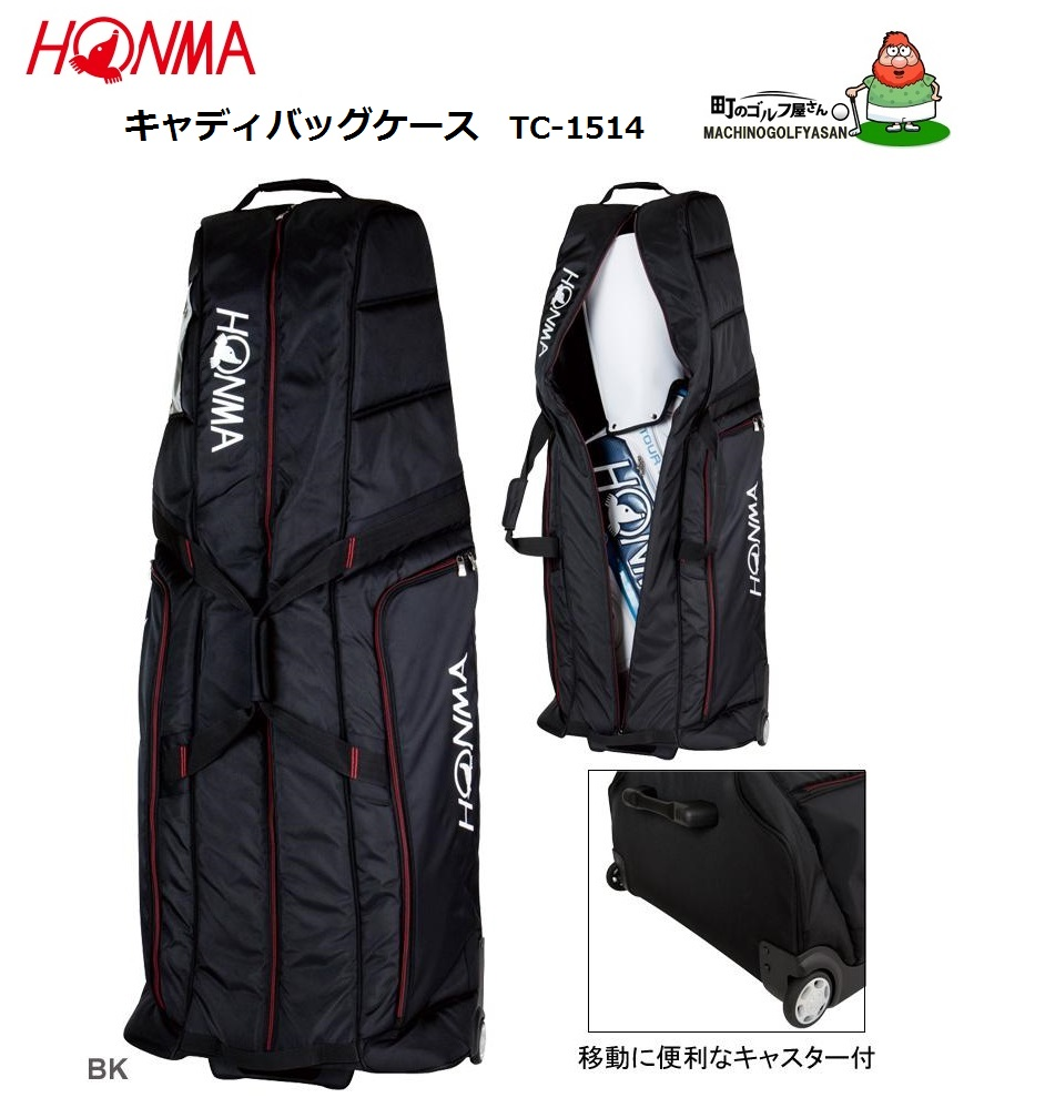 the pleasant honma golf tour world golf bag travel case handy trundle tour tc1514