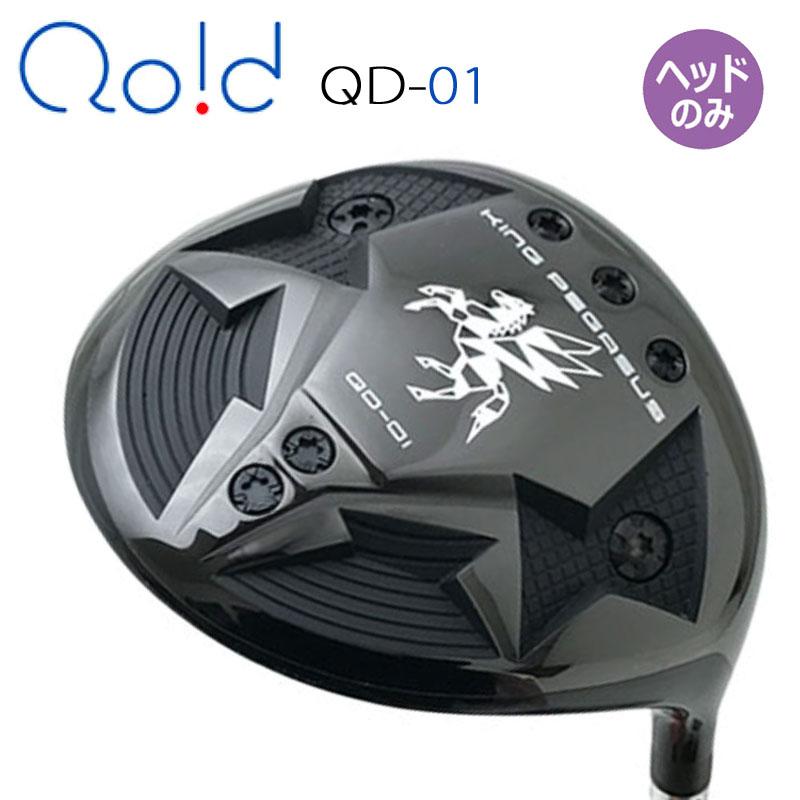 高弾道 ディープフェイスのQD-01 クオイドゴルフ キングペガサス QD-01 価格 交渉 送料無料 ドライバー用 ヘッドパーツ 2019年モデル 460cm3 PEGASUS 今だけスーパーセール限定 ヘッドのみ Qoid KING Golf 19at Driver only Head