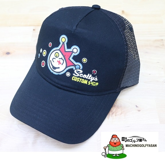 Scotty Cameron Cap jackpot Johnny is in stock now! SCOTTY CAMERON JACK POT  JONNEY GOLF CAP MESH Adjustable Cameron Museum Black Hat Cap rare ultra rare 84988d3ed75