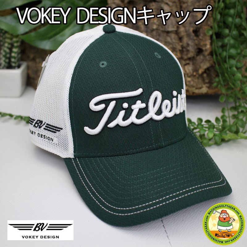 MACHINOGOLFYASAN  The size green white that XL size has a big from Titleist  VOKEY DESIGN baud Kay design half mesh cap L  f47df00d5f1