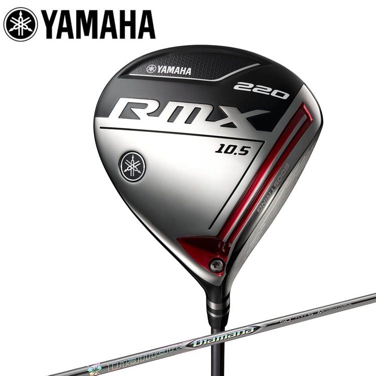 芯を外してもまっすぐ飛んでいくから打点を気にせず振り切れる ヤマハ RMX220 ドライバー 9.5° 10.5° カスタムカーボン 2020年モデル リミックス 19at YAMAHA Driver シャフト 高級品 予約販売品
