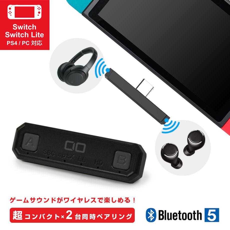 Nintendo Switchの音声をワイヤレスイヤホンで お買い物マラソン15%OFF Switch イヤホン ワイヤレス Bluetooth5.0 オーディオアダプター トランスミッター PS4 USB ワイヤレスレシーバー Macbook PC Windows ヘッドフォン 卓抜 ヘッドセット トランシーバー Type-C 新作からSALEアイテム等お得な商品 満載