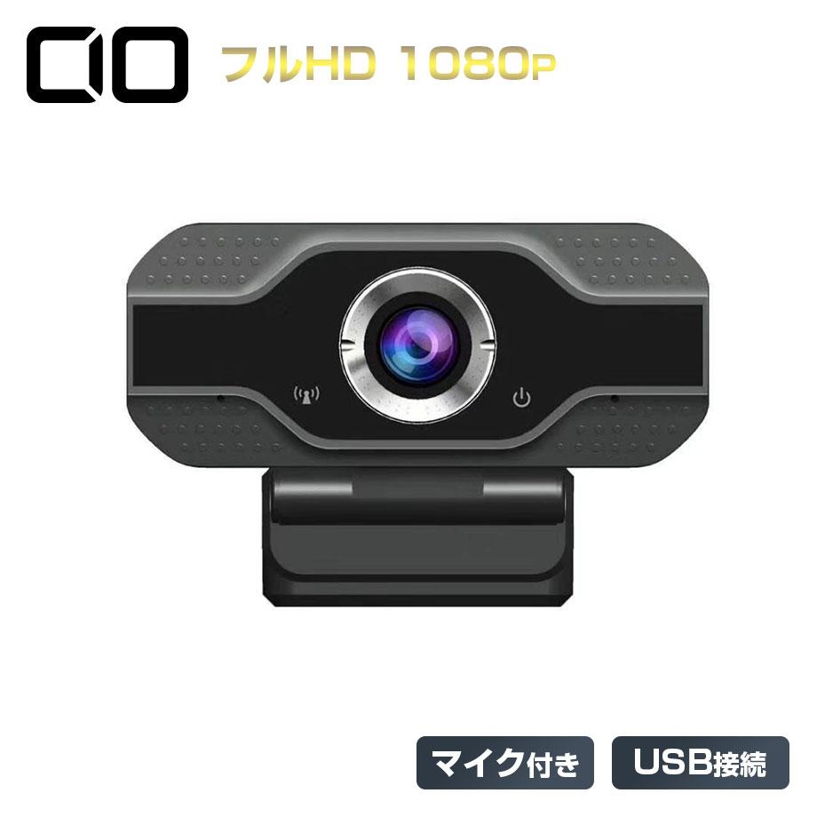 カメラ zoom 外部 SonyのカメラをWebカメラとして使う方法【追加購入物無し!】 Tetsu K note