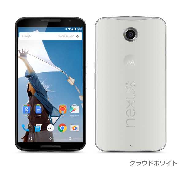 Google Nexus6 本体 3/32gb SIMフリー ホワイト 白ロム XT1100 海外版【中古】【状態Bランク】, ベルーナ d3829483