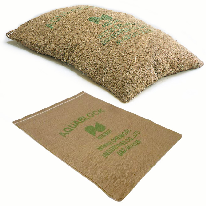 And water the water without turning the sand bag water sandbags Saturday Bagless sandbag sandbag sat 380 g to 20 kg!