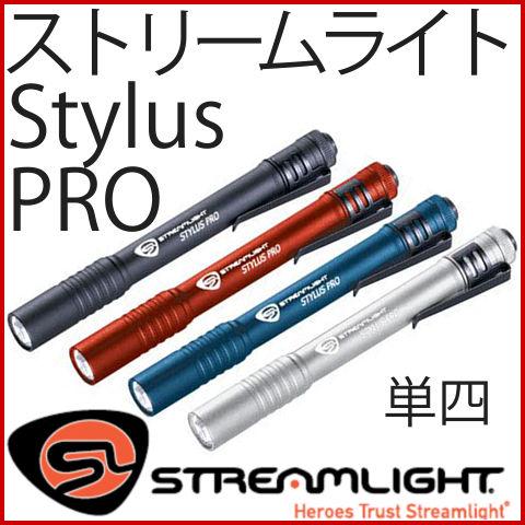 StreamLight new Stylus PRO 스트림 라이트 스타일러스 프로 LED 플래시 라이트