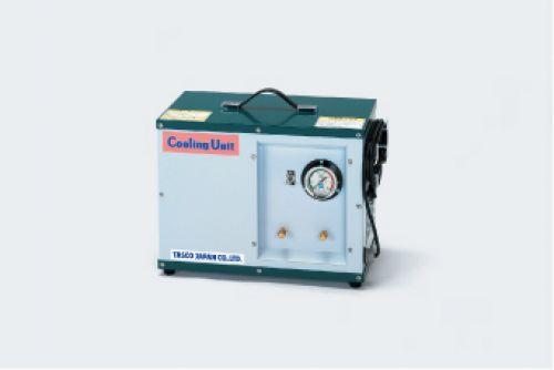 イチネンタスコ TASCO TA110Y 冷媒クーリングユニット