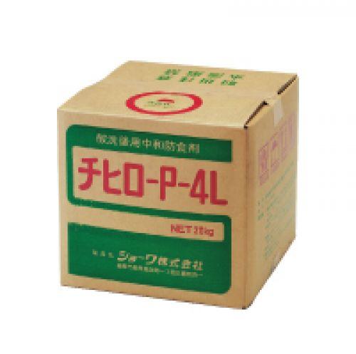 イチネンタスコ TASCO TA916S-3 酸中和防食剤20kg