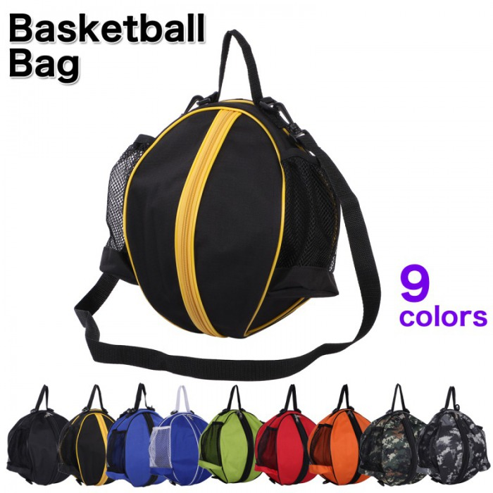 選べる9色 全国どこでも送料無料 持ち運びに便利なショルダーストラップ付きバスケットボールバッグ バスケットボールバッグ バスケットボールケース バスケットボール 収納ポケット ショルダー 肩掛け 6号 7号 送料無料 MIBB-01 5号 2way 人気 おすすめ