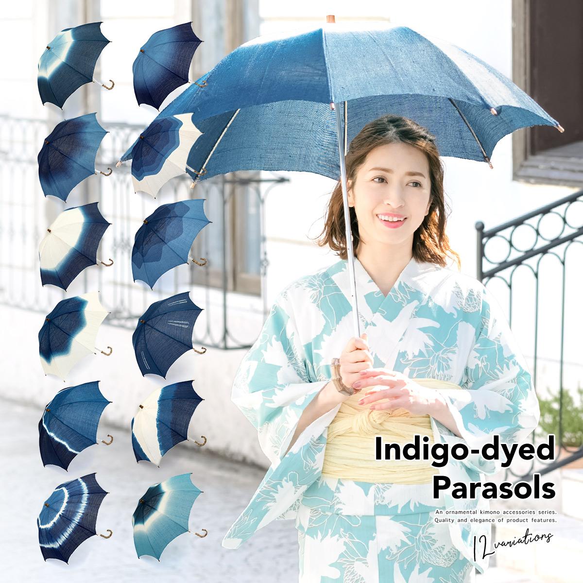 日傘 おしゃれ 長傘 和柄 藍染 麻 ブランド レディース 和装小物 日本製 手作り 送料無料 あす楽対応商品
