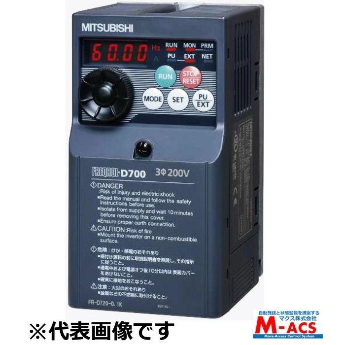 当日発送 FR-D720-3.7K 三菱電機 インバーター FREQROL-D700シリーズ 3.7KW おトク 三相200V入力 定番の人気シリーズPOINT ポイント 入荷 三相200V出力