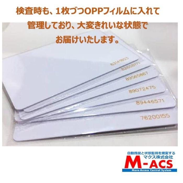 当日発送 Mia-001 100枚 Mifare 激安格安割引情報満載 刻印あり オレンジ文字 UID刻印タイプ 返品交換不可 ICカード ブランク 無地 白地 マイフェア