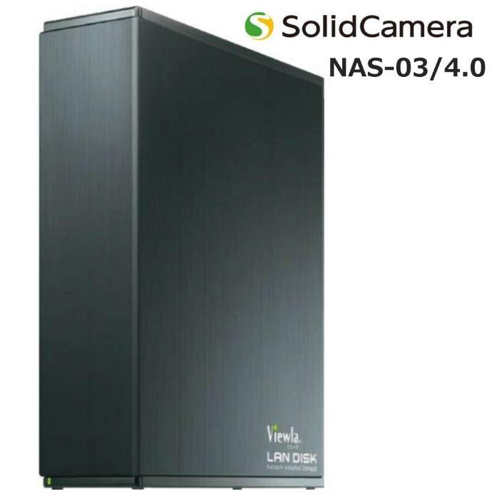 アウトレットセール 特集 当日発送 限定タイムセール NAS-03 4.0 安定した長期間録画に最適 SolidCamera ソリッドカメラ NAS03