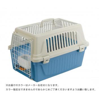 イタリアンデザインの機能的なハードキャリー。 ファープラスト アトラス 10 オープン 犬・猫用キャリー(色おまかせ) 73015099【送料無料】クーポン 配布中 【メーカー直送 代引き・期日指定・ギフト包装・注文後のキャンセル・返品不可 ご注文後確認時に欠品の場合、納品遅れやキャンセルが発生します。】