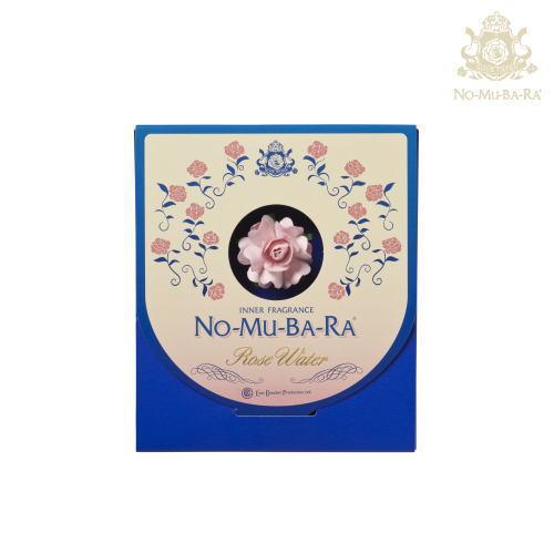 飲むローズウォーター NO-MU-BA-RA(ノムバラ)(6包入)【あす楽】 日本製 国産 ホワイトデー 母の日 飲むバラ水 nomubara バラサプリメント 食用 のむばら 口臭対策 汗対策 エチケット 美容サプリ 体臭対策  内祝 プレゼント ギフト 贈り物